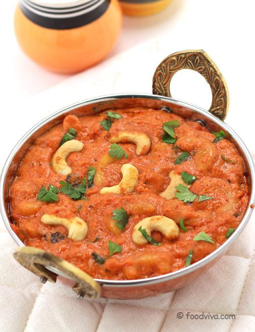 Restaurant style kaju curry kaju masala recipe with step by step restaurant style kaju masala forumfinder Choice Image