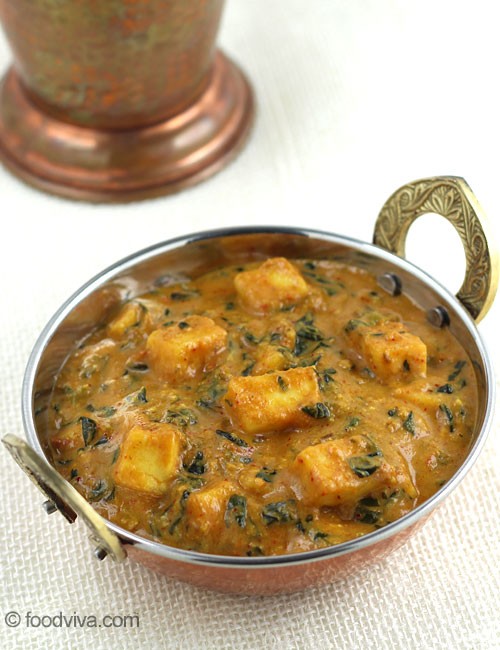 Lasooni Methi Paneer Recipe