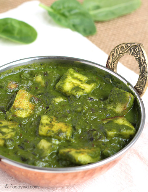 Punjabi palak paneer recipe make best indian spinach paneer curry palak paneer recipe forumfinder Choice Image