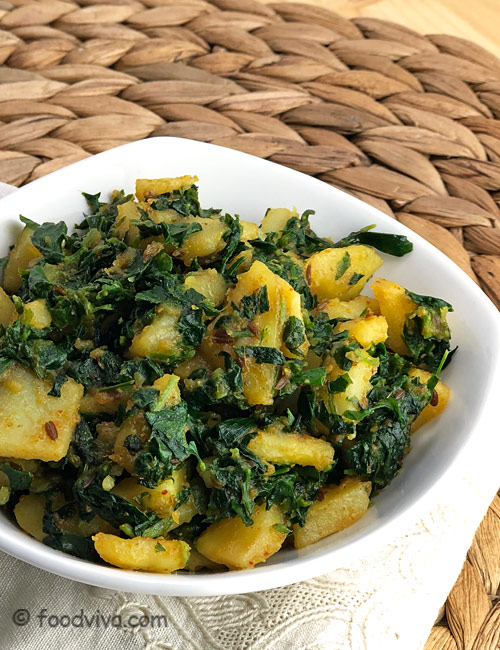 How to make Aloo Methi Dry for lunch